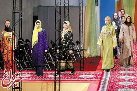 جشنواره مد و لباس فجر برگزیدگان خود را شناخت