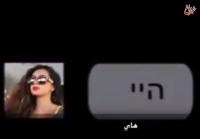 <a class='no-color' href='http://newsfa.ir/'>هک تلفن</a>&zwnj;همراه نظامیان&zwnj;اسرائیلی از طریق یک دختر توسط حماس+تصویر