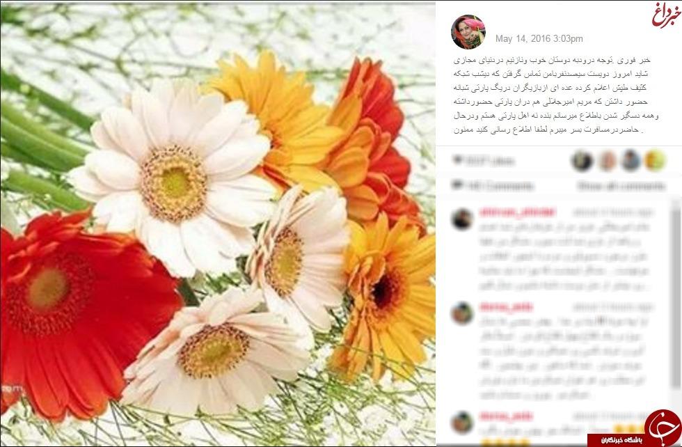 دستگیری خانم بازیگر باسابقه در پارتی شبانه!؟+ عکس