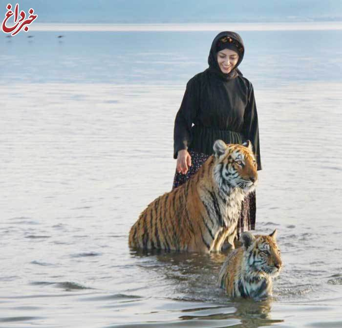 بازیگر زن ایرانی همبازی سه ببر بنگال شد! +عکس