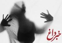 تجاوز برادر به خواهر، دلیل قتل توسط همسر زن