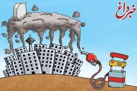 با هر پیامک و ایمیل چقدر هوا را آلوده می کنید؟