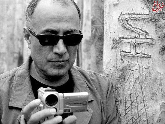 عباس کیارستمی در زندگی هنری خود یکتاست!