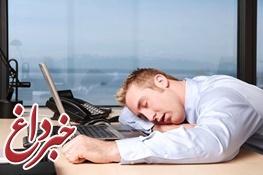 سه دلیل خستگی همیشگی: خواب زیاد، اضطراب، کم آبی بدن