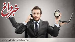 7 عادت سازنده برای افزایش بهره وری در زندگی
