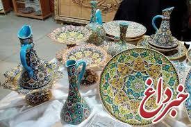 جهانی شدن دو شهر ایران