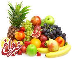 میوه ها چه زمانی خورده شوند بهتر است؟