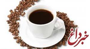 خواص ضدچاقی قهوه