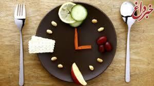 اهمیت زمان غذا خوردن کمتر از کیفیت غذا نیست/هشدار محققان