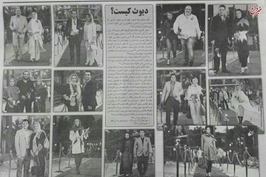 واکنش تند هفته نامه یالثارات به جشن حافظ