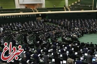 فریاد خوشحالی معلمان پشت دیوارهای مجلس