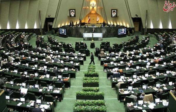 نشست غیرعلنی مجلس با حضور صالحی امیری و قاضی عسگر برگزار شد