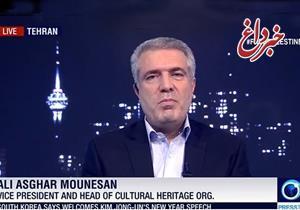 استقبال ایران از سرمایهگذاران خارجی در حوزه گردشگری