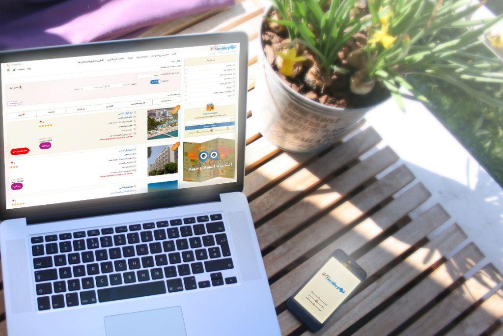 گردشگری و سفر با طعم تکنولوژی!