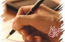 برگزاری دومین کارگاه داستان نویسی در کیش