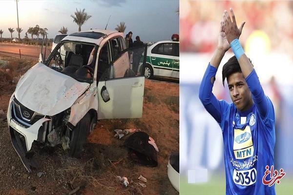 Mehdi Ghaedi - Car Crash