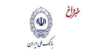 نمایشگاه قرآن و پول و دورهمی موزه داران، از فردا در موزه بانک ملی ایران