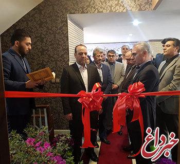 افتتاح درمانگاه در مرکز آموزشی فرهنگی بانک ملی ایران در مشهد مقدس