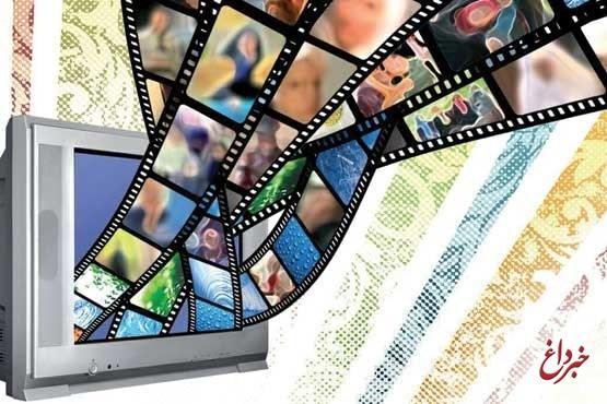 گزارش فیلمهای آخر هفته تلویزیون/ پخش «ای ایران» ناصر تقوایی