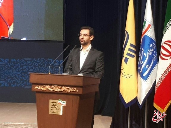 وزیر ارتباطات: برخوردهای سلیقه ای با فضای مجازی را متوقف کنیم