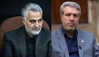 پیام تسلیت رئیس سازمان میراثفرهنگی به سردار سلیمانی