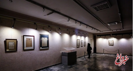 بناهای تاریخی تهران آسیب در زلزله ندیدند/ ۵ موزه تعطیلاند