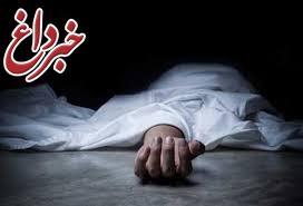 خودکشی گردشگر رومانیایی در یکی از هتلهای تهران