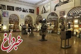 ساعت کاری موزهها در روز قدس و عید فطر