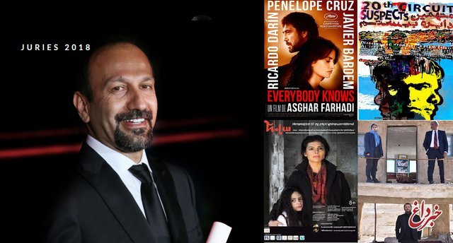 اصغر فرهادی رئیس داوران جشنواره ارمنستان شد