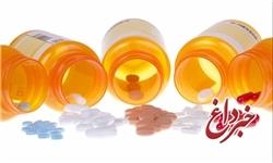 کدام داروها در لیست ممنوعه عربستان برای حجاج قرار دارند؟