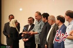 پایان چهارمین جشنواره شعر و سرود کیش با معرفی برترین ها