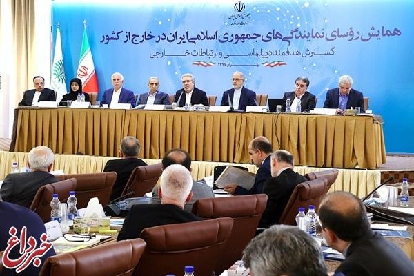 برگزاری فمتور برای دفاتر فعال کشورهای هدف گردشگری/ اعلام و پاسخگویی به شکایات گردشگران ایرانی آنلاین میشود