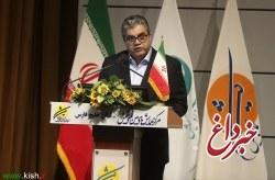 آیین اختتامیه بیست و یکمین جشنواره تابستانی کیش برگزار شد