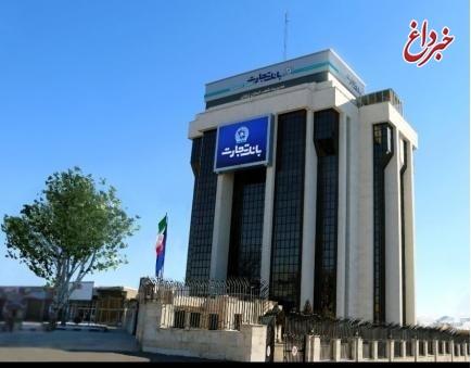 رتبه نخست بانک تجارت زنجان در صدور حواله های ارزی