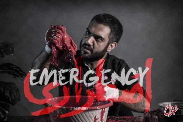 ماجرای «اضطراری» سقط جنین در تئاتر ایران