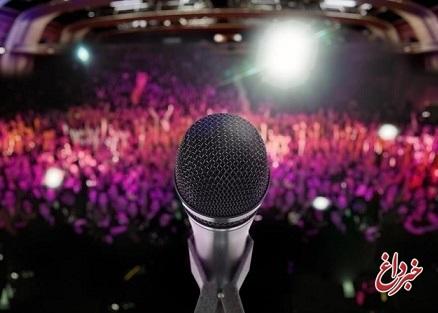 پدیدهای ناشایست که در کنسرتها رایج شده است