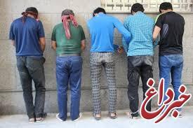 باند سارقان خانههای شمال تهران منهدم شد