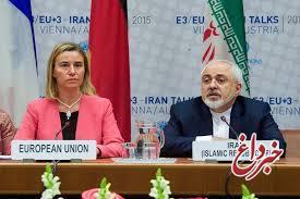 شورای روابط خارجی اروپا: راههای مهمی برای تسهیل معاملات مالی با ایران اندیشیدهایم