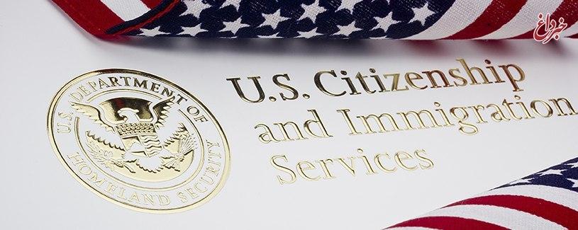 تبلیغات لاتاری اقامت آمریکا در ایران ممنوع شد