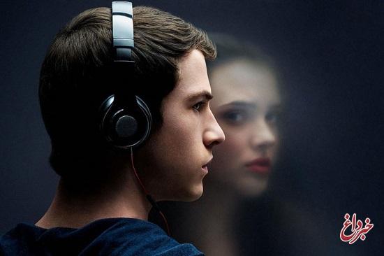 سریالی که آمار خودکشی نوجوانان را بالا برد