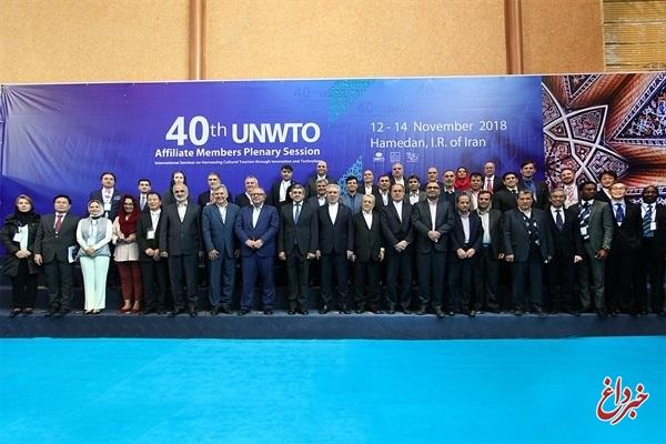 دستاوردهای چهلمین نشست اعضای وابسته سازمان جهانی گردشگری به رئیسجمهوری ارائه شد