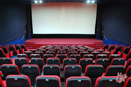 لغو بلیت نیمبهای سینماها در روز شنبه