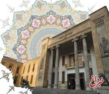 بازدید رایگان از موزه بانک ملی ایران در روز جهانی موزه