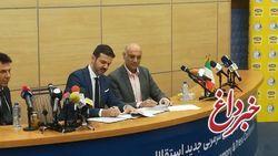 قرارداد استقلال و استراماچونی رسما امضا شد+عکس