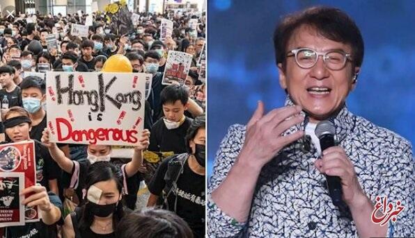 واکنش «جکی چان» به اعتراضات هنگکنگ