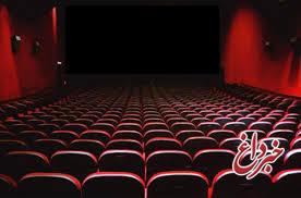 توقف نمایش فیلمهای کمدی از یکشنبه
