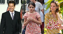همسر سابق تام کروز از «مادر مجرد» بودن می گوید / پدران هالیوودی پس از طلاق بی مسئولیتند؟